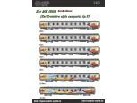 MW1909 Set de 6 Voitures TRAIN CROISIERE, « Sigle Casquette », SNCF